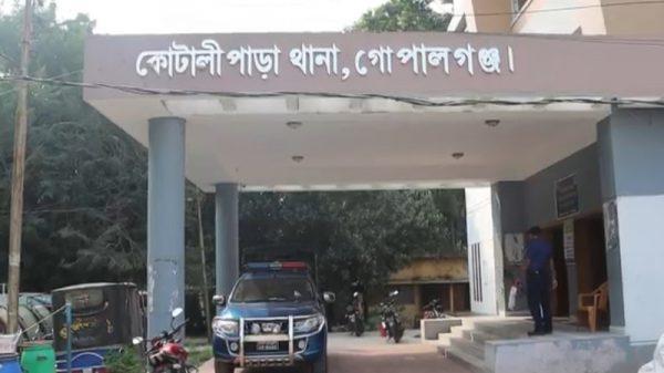 কোটালীপাড়া থানা, গোপালগঞ্জ