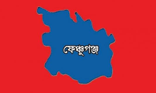 ফেঞ্চুগঞ্জ