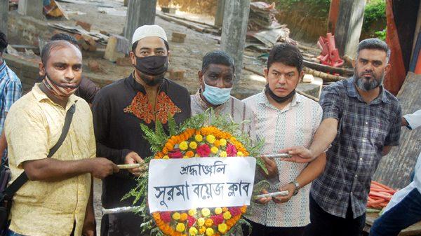 বদর উদ্দিন আহমদ কামরানের কবরে সুরমা বয়েজ ক্লাবের ফুল দিয়ে শ্রদ্ধা নিবেদন
