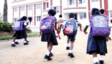 শিক্ষাপ্রতিষ্ঠান