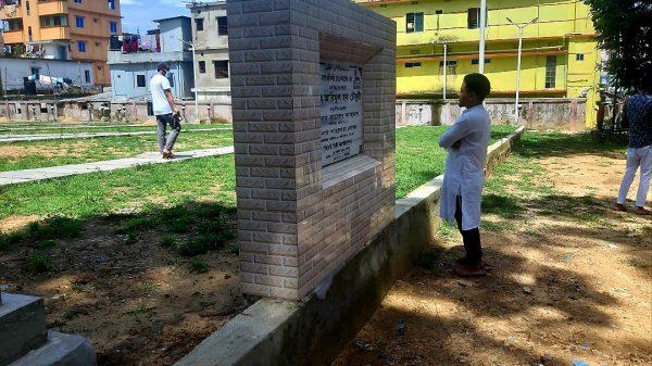 প্রসঙ্গ : মানিকপীর সিটি গোরস্থান